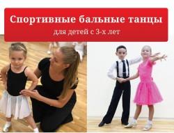 Хочешь научиться танцевать?  Клуб «5+5» приглашает!